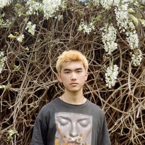 All of the Lights (Artist of the Week) 5/18/2020- John Dai