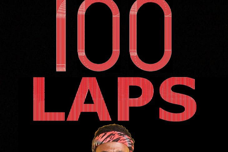 Bemmy Ro – 100 Laps