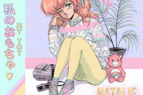 Natalie Gray – My Toy