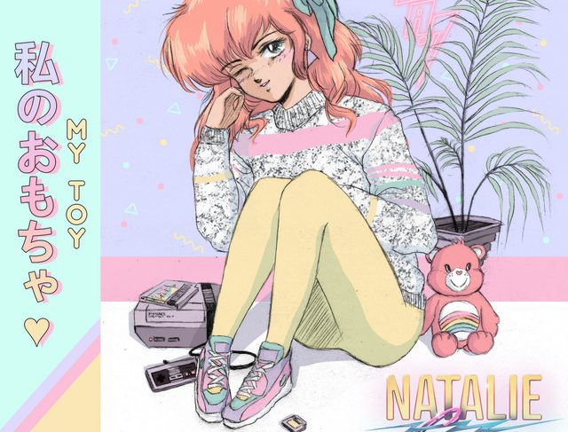 Natalie Gray – My Toy