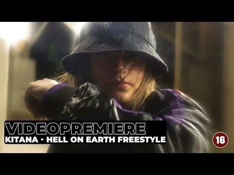 Kitana – Hell On Earth Freestyle
